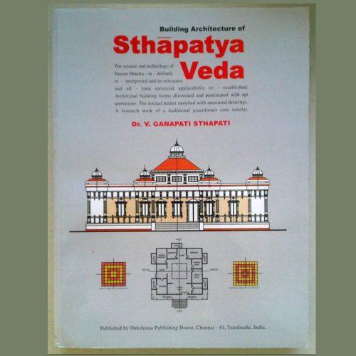 sthapatya-veda